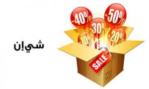 discount-coupon-shein1